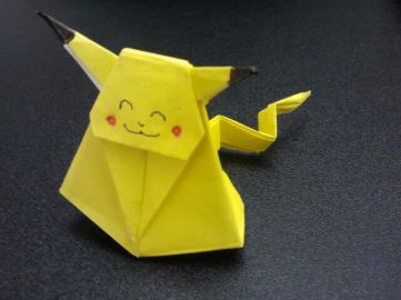 pikachuwithtail1