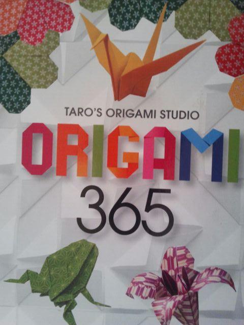 Origami 365 Kit. 12.8.2016.